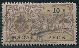 MACAU 1800\1900'S  MONARQUIA REVENUE STAMPS 10 AVOS, FINE USED, SHORT TOP RIGHT CONER (2) - Autres