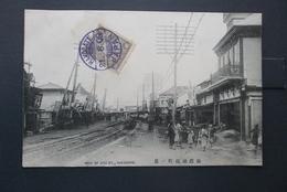 Japan: 1909 UnAd. PPC (#QV8) - Covers & Documents
