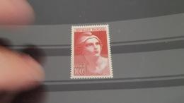LOT 480522  TIMBRE DE FRANCE NEUF**  N°733 - Neufs