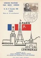 Paris : T. à D. Illustré De La Tour Eiffel Pour L'Expo. Philat. Cercle France URSS./ 1474  Sur CPM (TTB) - Marcophilie (Lettres)