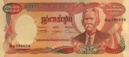 Cambodia 5.000 Riel, P-17A (1974) - UNC - Kambodscha