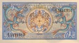 Bhutan 1 Ngultrum, P-12a (1986) - UNC - Sign.1 - Bhutan