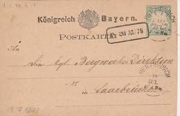 Baviere - Entier Postal - Stamped Stationery