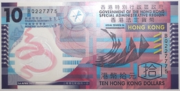 Hong Kong - 10 Dollars - 2007 - PICK 401a - NEUF - Hong Kong