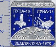 "450-7 Space Russian Pin. Spacecrafts Luna-16,-17 1970 Moon. Space Center ""Progress"" Samara 2019 - Space"