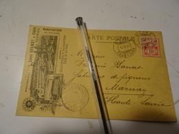 SUISSE  Entete LOUIS BRANDT & FRERE A BIENNE  Manufacture De Montres  1894 Pour La FRANCE MARNAZ - 1882-1906 Coat Of Arms, Standing Helvetia & UPU