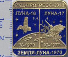 "450-9 Space Russian Pin. Luna-16,-17 Lunokhod Soviet Moon Program Space Center ""Progress"" Samara 2019 - Space"