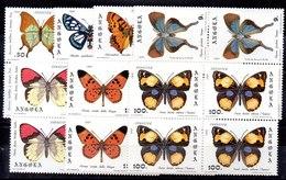 Angola Series Bloque De Cuatro N ºYvert 452/58 ** MARIPOSAS (BUTTERFLIES) Valor Catálogo 64.0€ - Angola