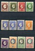Stempelmarken / Lot Mit 12 Int. Werten **/* (1856) - Briefmarken