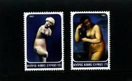 CYPRUS - 1982  AFRODITE  SET  MINT NH - Nuovi