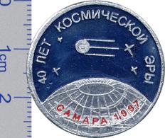 485 Space Soviet Russia Pin. First Sputnik 40 Anniversary - Space