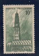 France - 1942 - N° YT 567** - Beffroi D'Arras - France