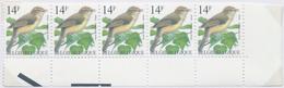 Belgium Birds, Willow Warbler (Andre Buzin) 1995 ** Se-tenant With Margins, 5v. - Uccelli Canterini Ed Arboricoli