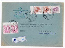 1987 YUGOSLAVIA, SERBIA, KRALJEVO TO BELGRADE, REGISTERED COVER, DOG SOCIETY, KRALJEVO LETTERHEAD - Briefe U. Dokumente