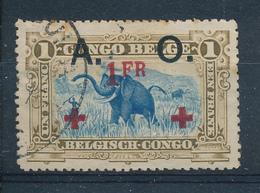 RUANDA URUNDI 1918 ISSUE RED CROSS USED - 1916-22: Used