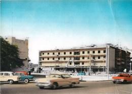 KOWEÏT KUWAIT THE NEW BUILDING OF MUNICIPALITY MOYEN-ORIENT EMIRAT KOWEIT - Koweït