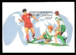 24832  Soccer - Football - Error - Imperforated - MNH - 7,85 - Fussball