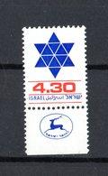 ISRAELE :  PO. Stella Di David  - 4,30 Lira -  1 Val. Con Tab   MNH**  Del  26.05.1980 - Nuovi (con Tab)