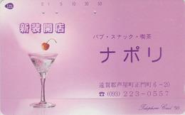 Télécarte Japon / 110-103 - Alimentation - Pub SNACK NAPOLI - FOOD Adv - ITALY Rel. Japan Phonecard - MD 258 - Werbung