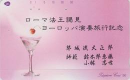 Télécarte Japon / 110-103 - Alimentation - Pub SNACK ROMA - FOOD Adv - ITALY Rel. Japan Phonecard - MD 259 - Werbung