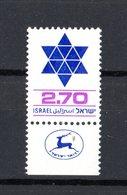 ISRAELE :   PO. Stella Di David  - 1 Val. MNH**  Con Tab   Del  25.12.1979 - Israele