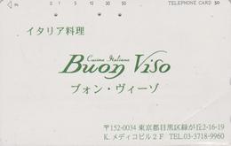 RARE TC Japon / 110-45 - Cuisine Italienne - ITALIAN FOOD COOKING * BUON VISO * - ITALY Rel. Japan Phonecard  MD 260 - Werbung