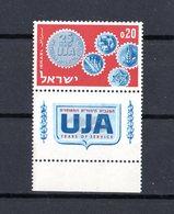 ISRAEL :  25° Anniv. Appello All'Unione Ebraica  -  1 Val. Con Tab  MNH**    Del  26.12.1962 - Nuovi (con Tab)