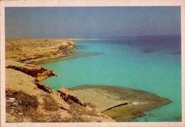 "EGIPTO. MARSA MATROUH. AGIBA BEACH ""WONDROUS"". (517) - Marsa Matruh"
