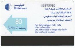 YEMEN A-082 Magnetic Telecom - Architecture, Building - Used - Yémen