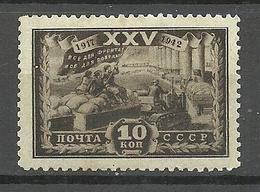 RUSSLAND RUSSIA 1943 Michel 848 MNH - 1923-1991 UdSSR