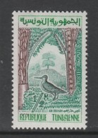 TIMBRE NEUF DE TUNISIE - AIN-DRAHAM ET BECASSE N° Y&T 471 - Gallinacées & Faisans
