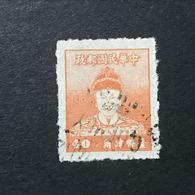 ◆◆◆ Taiwán (Formosa) 1950 Cheng Ch'eng -kung (Koxinga)   40c USED  AA5451 - 1945-... República De China