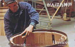 Télécarte Japon / 110-011 - ALCOOL FRANCE - COGNAC HENNESSY - Tonneau Tonnelier - ALCOHOL Japan Phonecard - 1021 - Werbung