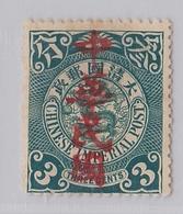 "Cv $100! 1911 Local ""China Republic"" Overprint, Kongmoon 江門; In Red O/p On 3c, Mint Unused NG.  Chan Catalog RLKT.3.2 - China"
