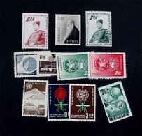 RO China Taiwan MINT Unused Stamps 6 Sets; Scott #1336-46; Mixed-22 - 1945-... Republic Of China
