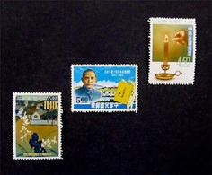 RO China Taiwan MINT Unused Stamps 2 Sets; Scott #1381-83; Mixed-24 - 1945-... Republic Of China