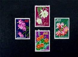 Cv $36.25, RO China Taiwan MINT Unused Flower Stamps Set; Scott #1386-89; Mixed-27 - 1945-... Republiek China