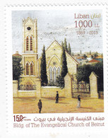 Lebanon-Liban New Issue 2019,National Evagelical Churche -150th Year -1v.cpl.set MNH ( No Paypal & No Skrill ) - Lebanon