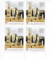 Lebanon-Liban New Issue 2019,National Evagelical Churche -150th Year Bloc's Of 4 Corner MNH ( No Paypal & No Skrill ) - Lebanon