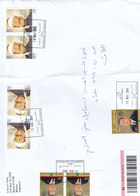 Lebanon-Liban Registr.cover,frabnked X 4 Singer + 3 El Hajj- Large Size Cover ( No Paypal & No Skrill ) - Lebanon