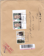 Lebanon-Liban Registr.cover Large Size Frank.High Value 5.000 X 2 Presid. + 2 Others - ( No Paypal & No Skrill ) - Lebanon