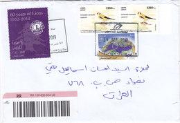 Lebanon-Liban Regsitr.covr Small Size,franked X 2 Birds + Euromed + Lions- ( No Paypal & No Skrill ) - Lebanon