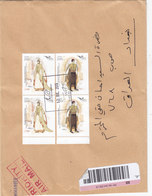 Lebanon-Liban Registr.cover Medium Size, Franked 2 Complset Ruromed Costumes Cpl.sets( No Paypal & No Skrill ) - Lebanon