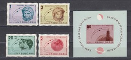 """Bulgaria 1963 - Group Flight Of Spaceships """"Vostok 5"""" And """"Vostok 6"""", Mi-Nr. 1394/97+Block 10, MNH** - Bulgaria"""