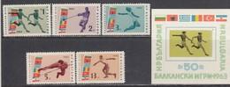 Bulgaria 1963 - Balkan Games, Mi-Nr. 1399/403+Block 11, MNH** - Bulgaria