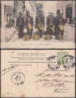 """Tunisie - CP Vue - Tunis """" Soldats De La Garde Beylicale """" (VG) DC4873 - Tunisia"""