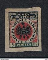 ALBANIA:  1912  INDIPENDENZA  DELL' ALBANIA  -  5 C. ROSSO  E  NERO  S.G. -  EMISSIONE  PRIVATA  -  NON  DENTELLATO - Albania