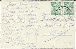 Yugoslavia - Postcard 1948 - Gakovo - 1945-1992 Repubblica Socialista Federale Di Jugoslavia