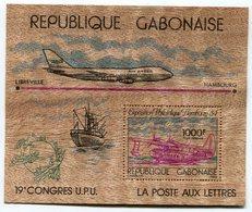 RC 14619 GABON BF N° 46 AVION 747 EXPOSITION DE HAMBURG 84 BLOC FEUILLET EN BOIS NEUF ** MNH - Djibouti (1977-...)