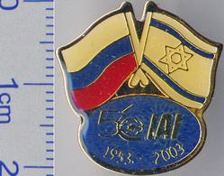 399 Space Pin IAI - Israel Aerospace Industry 50 Anniversary 1953-2003 - Space